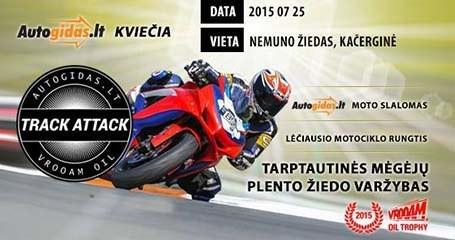 Moto Vidurvasaris: Track Day liepos 25 Nemuno žiede!